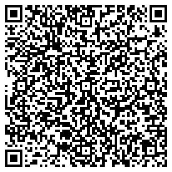 QR-код с контактной информацией организации Алико 97,ТОО