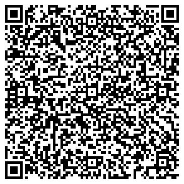 QR-код с контактной информацией организации Rainbow-Food (Райнбоу Фуд), ТОО