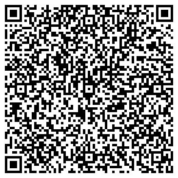 QR-код с контактной информацией организации Алем Курылыс+, ТОО
