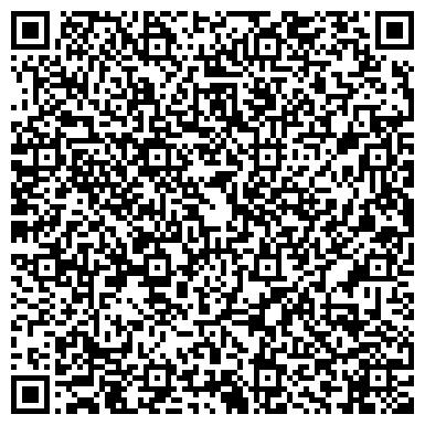 QR-код с контактной информацией организации Юни Коммерц, ТОО