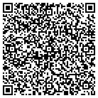 QR-код с контактной информацией организации «ГрузРемСервис»