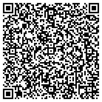 QR-код с контактной информацией организации Каз-Трейд НС, ТОО