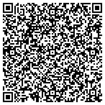 QR-код с контактной информацией организации Дастархан LTD,ТОО