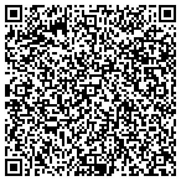 QR-код с контактной информацией организации Асмэра, ТОО