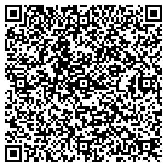QR-код с контактной информацией организации Яна, КХ