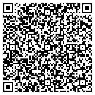 QR-код с контактной информацией организации РК Астык, ТОО