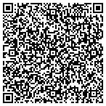 QR-код с контактной информацией организации Торговый дом Асату, ТОО