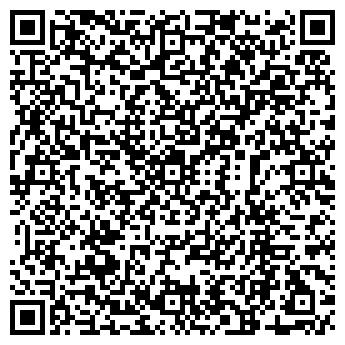 QR-код с контактной информацией организации Торпак, ТОО