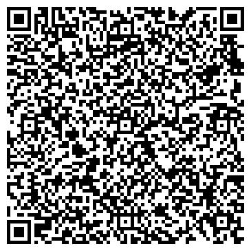 QR-код с контактной информацией организации Батыссервис, ГКП