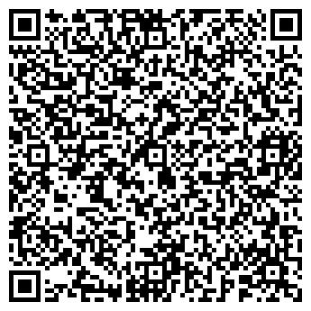 QR-код с контактной информацией организации АЮ, ИП