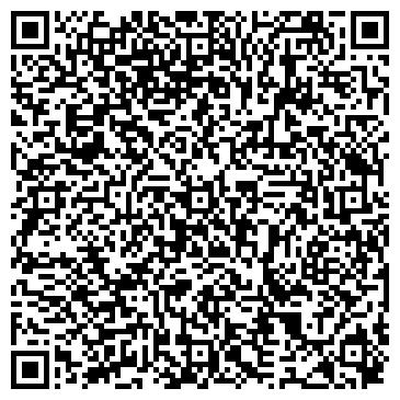 QR-код с контактной информацией организации Дэми (торговая фирма), ТОО
