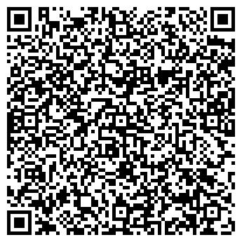 QR-код с контактной информацией организации Агротехника-2030, ТОО