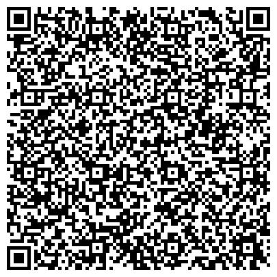 QR-код с контактной информацией организации Казторгтранс транспортно экспедиторская и торговая компания, ТОО