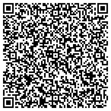 QR-код с контактной информацией организации КазМельМаш, ТОО