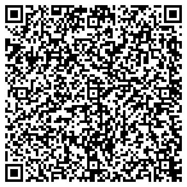 QR-код с контактной информацией организации Global Grain (Глобал Грейн), ТОО