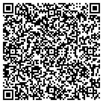 QR-код с контактной информацией организации СпецТехноТрейд, ТОО