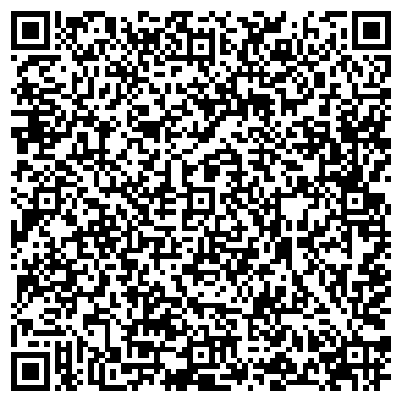 QR-код с контактной информацией организации СП КазРос Агро, ТОО