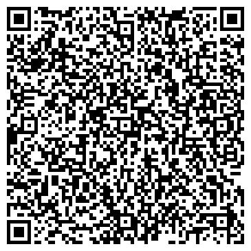 QR-код с контактной информацией организации ВОСТОК-ТРАНСЛЕС ТОО