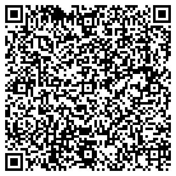 QR-код с контактной информацией организации Алма-Цес, ТОО