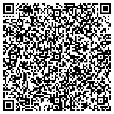 QR-код с контактной информацией организации Покатиловка, ТОО