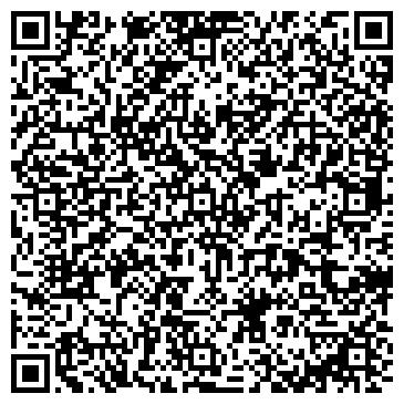 QR-код с контактной информацией организации ТК Пищевик, ТОО