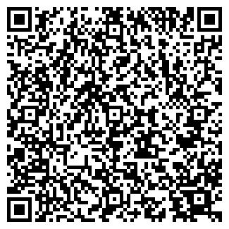 QR-код с контактной информацией организации М-СЕРВИС АВТО