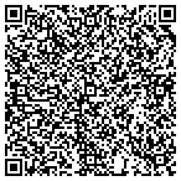 QR-код с контактной информацией организации ЗавРемстрой, ТОО