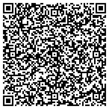 QR-код с контактной информацией организации Союз 4, ТОО