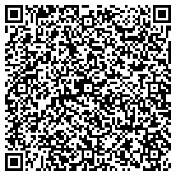 QR-код с контактной информацией организации Борис Умекенов, ИП
