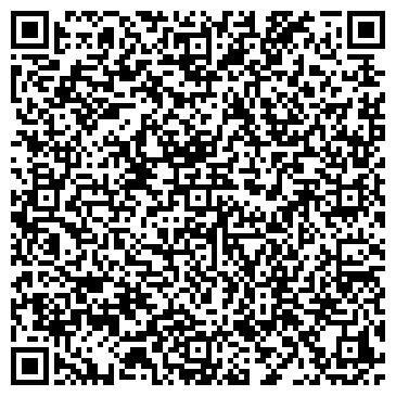 QR-код с контактной информацией организации Агроперспектива, ТОО