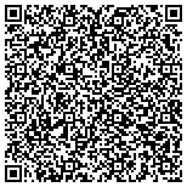 QR-код с контактной информацией организации Казахрапс, ТОО
