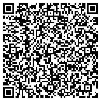 QR-код с контактной информацией организации Автосервис BMW