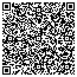QR-код с контактной информацией организации Антоновка, ТОО