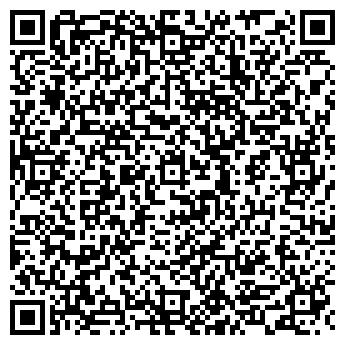 QR-код с контактной информацией организации Агриматко, ТОО