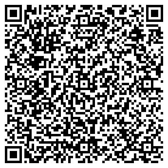QR-код с контактной информацией организации Кордай Халал-Ет, СПК