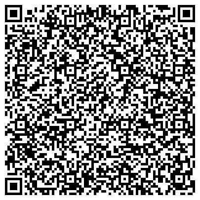 QR-код с контактной информацией организации BBH International (БиБиЭйч Интернэшнл), ТОО торговая компания