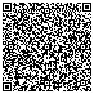QR-код с контактной информацией организации ХИМПРОДУКТУНИВЕРСАЛ, ТОО