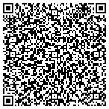 QR-код с контактной информацией организации Вита (торговая компания), ТОО