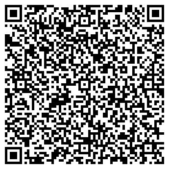 QR-код с контактной информацией организации Береке КХ, ТОО