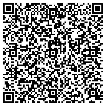 QR-код с контактной информацией организации Интуит Сервис, ТОО