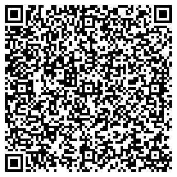 QR-код с контактной информацией организации Рид АГРО, ТОО