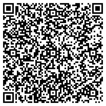 QR-код с контактной информацией организации Аман и Таур, ТОО