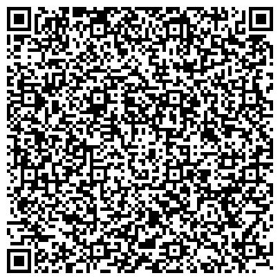 QR-код с контактной информацией организации GPS tehnology (Технолоджи), ТОО