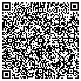 QR-код с контактной информацией организации Цесна-Астык, ТОО