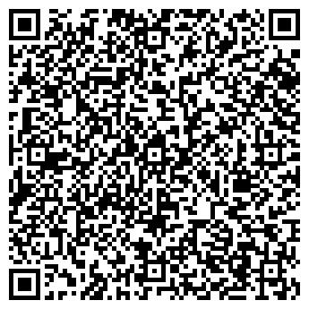 QR-код с контактной информацией организации Ирвема,ТОО