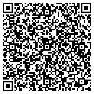 QR-код с контактной информацией организации ОТ И ДО