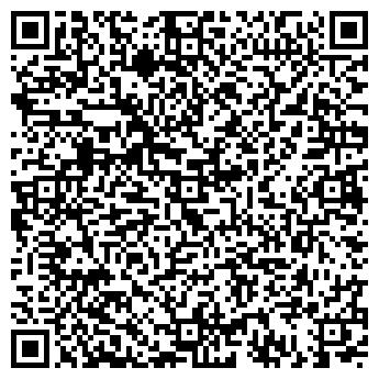 QR-код с контактной информацией организации Чемпион (зоомагазин), ИП