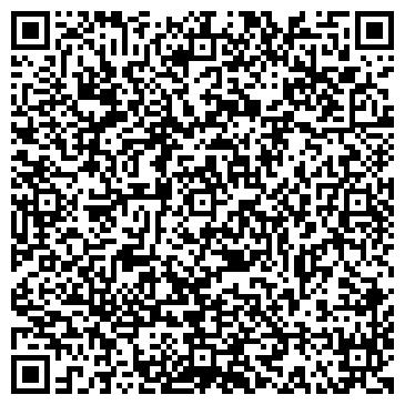 QR-код с контактной информацией организации Возрождение, СПК