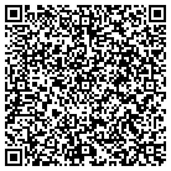 QR-код с контактной информацией организации Ротор, ТОО