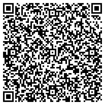 QR-код с контактной информацией организации Пром Холод Инжиниринг